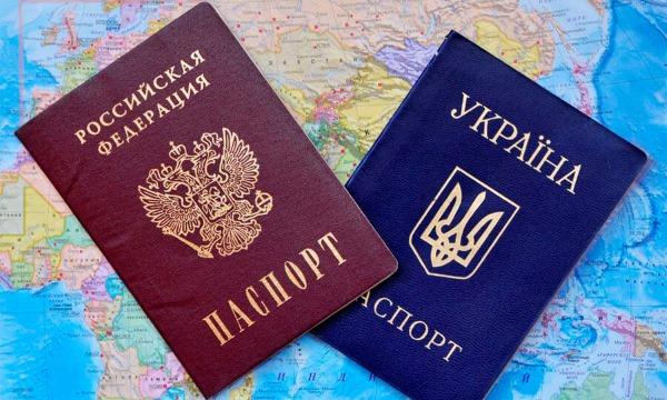 Паспорт России и Украины