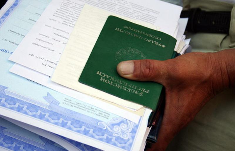 документы наа гражданство РФ