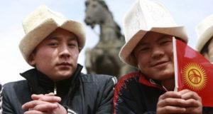 Гражданство РФ киргизам