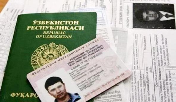 Паспорт и патент узбека