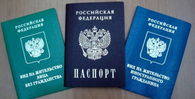 Что дает вид на жительство в россии гражданам иностранных государств