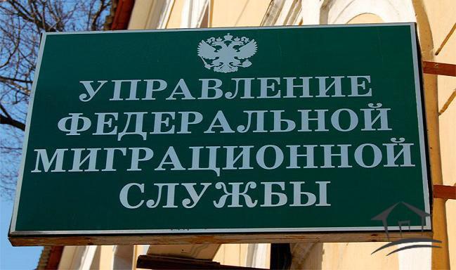 Почта России: регистрация иностранца по месту пребывания, особенности временной прописки через отделение связи