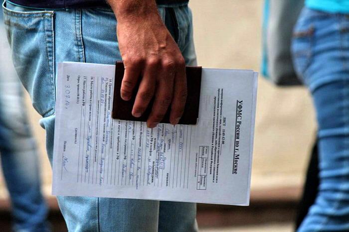 Заявление в УФМС о регистрации