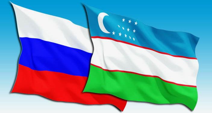 двойное гражданство рф и узбекистана