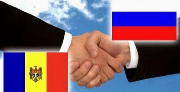 Двойное гражданство РФ и Молдовы