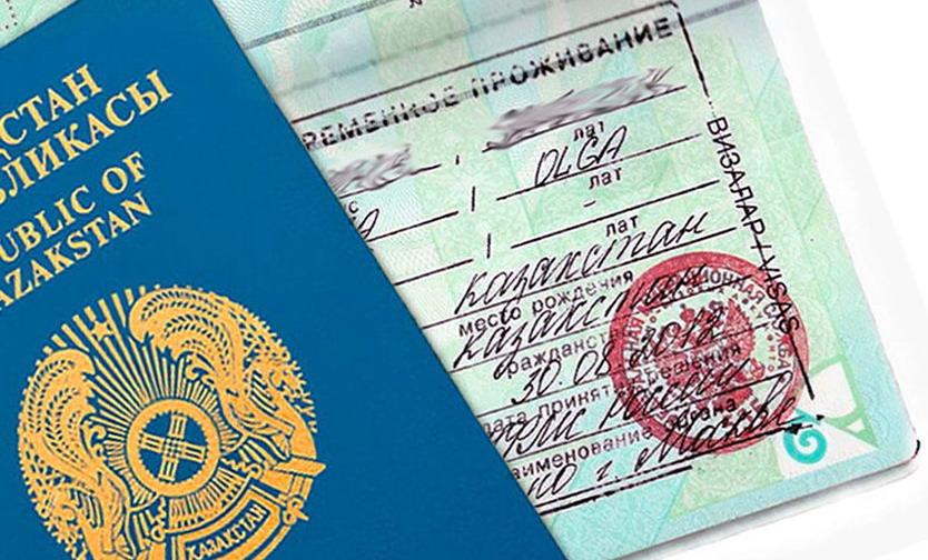 РВП в России для казахстанцев в 2017: как получить и какие документы нужны?