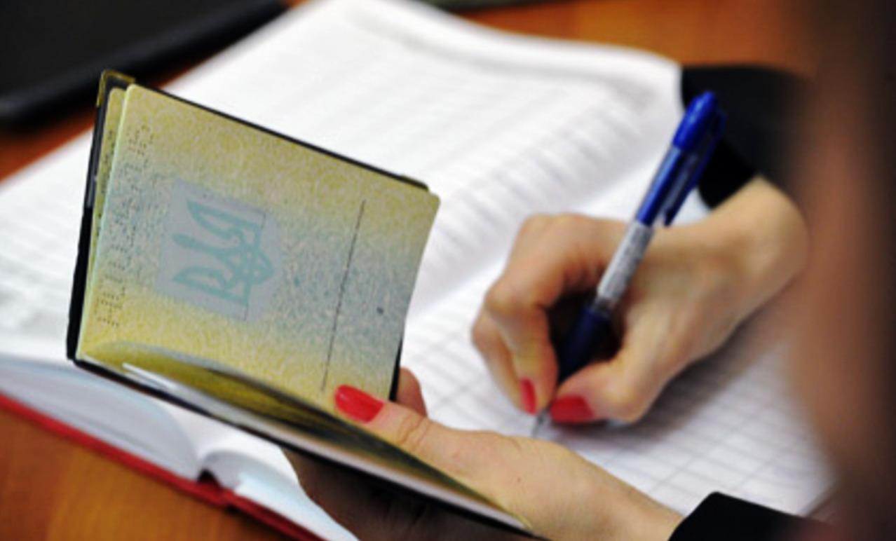 РВП для граждан Украины в 2017 в упрощенном порядке: получение, документы, квота