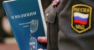 список стран разрешенных для выезда сотрудникам МВД