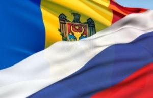 Флаги России и Молдовы