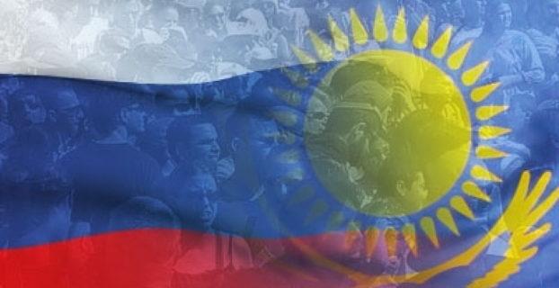 флаги России и Казахстана