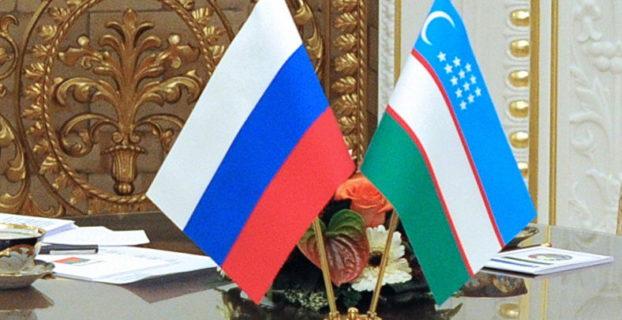 флаги РФ и Узбекистана