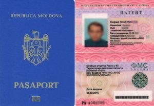 Патент и паспорт Молдовы