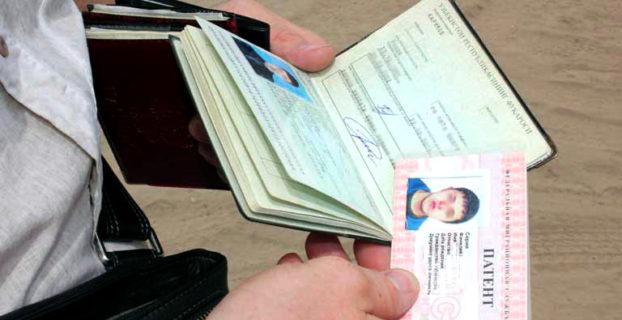 Патент и паспорт Узбекистана