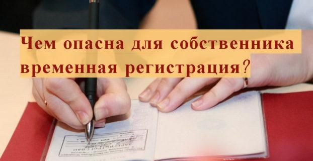 Штамп регистрации