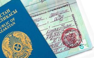 РВП и паспорт иностранца