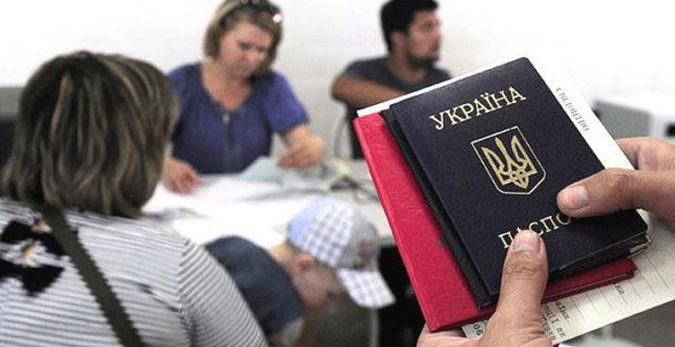 льготы беженцам из Украины в России