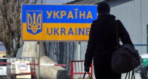 беженцы из украины в россию